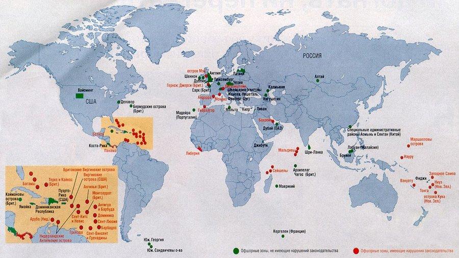 оффшорная карта мира