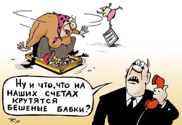 besh_babki