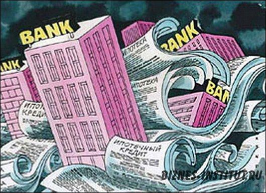 общие фонды банковского управления