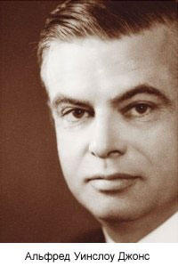 основатель первого хедж фонда А. Джонс