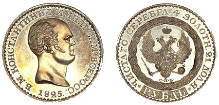 редкие антикварные монеты