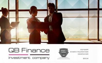 Компания QBF portfolio management
