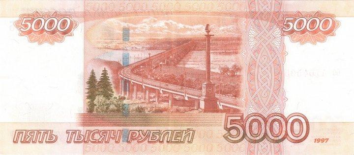Сколько всего денег в России?