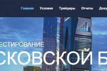 Справедливое инвестирование на Московской бирже