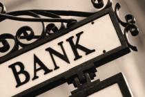 Очередные 4 банка без лицензии