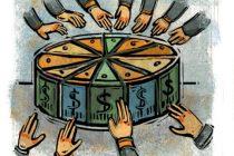 Платят ли ПИФы дивиденды?