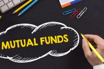 Взаимные фонды (mutual funds)