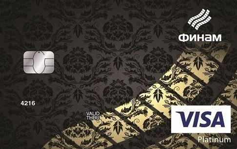 Visa_Finam