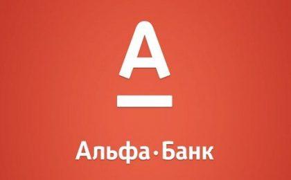 Обзор Альфа-Банка