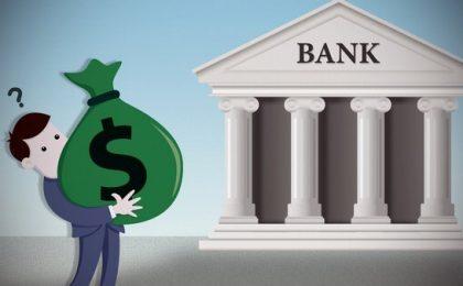 Банковская система России