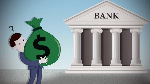 депозиты против дивидендов