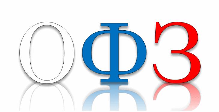 доходность облигаций федерального займа в валюте