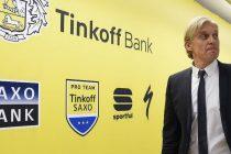 Банк Тинькофф и Тинькофф-инвестиции