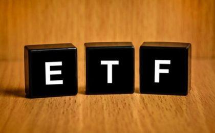 Перспективные ETF?