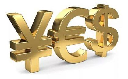 Поставщики ликвидности