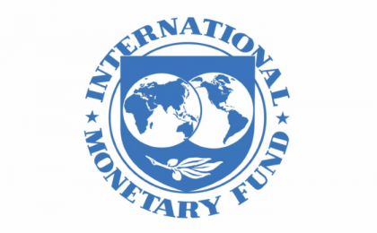 Международный валютный фонд / МВФ