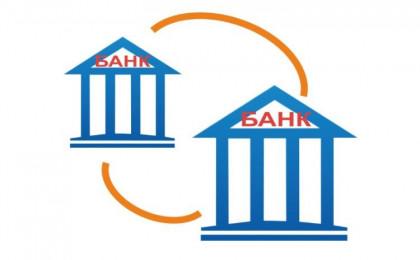 Как безопасно переводить деньги?