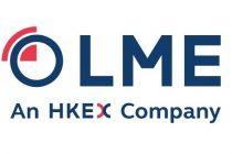 Лондонская биржа металлов (LME)