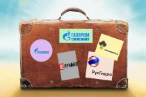 Паевые инвестиционные фонды РФ
