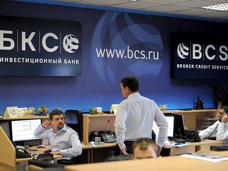 BKS_invest