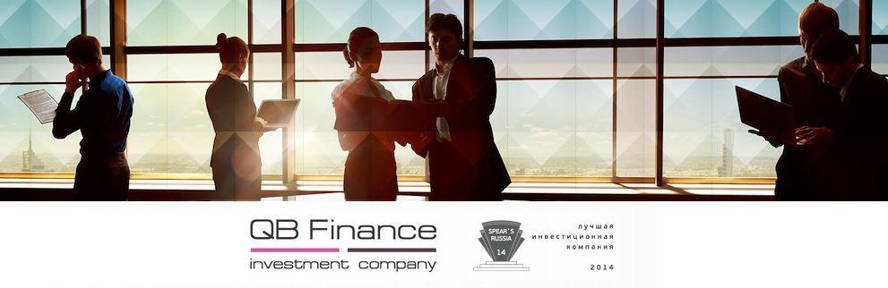 обзор компании QB Finance