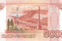 Обращение и утилизация денег в России