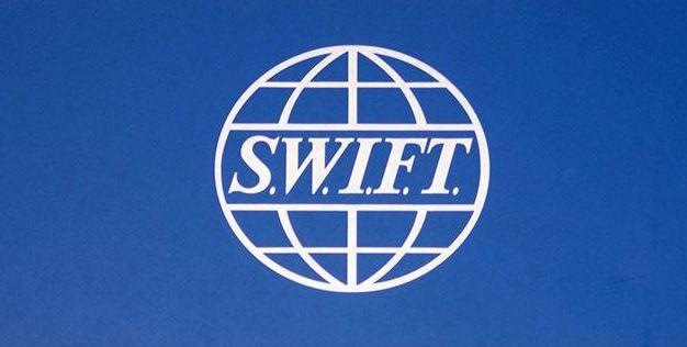 swift-перевод