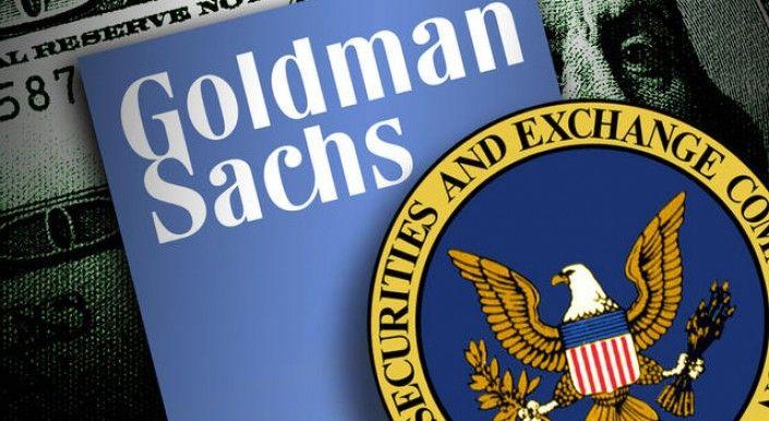 Goldman Sachs - миссия в России