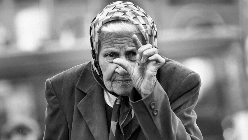 пенсия с 65 лет