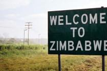 От гиперинфляции к дефляции: опыт Зимбабве