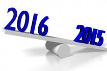 Мои итоги года 2015