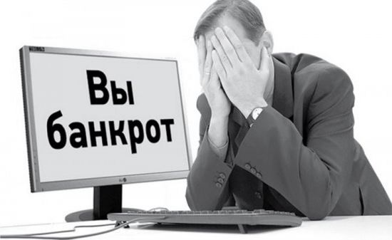 банкротства брокеров