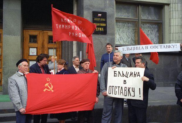 дефолт 1998 года в России