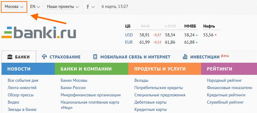 сравни ру кредиты наличными ижевск онлайн трейд интернет магазин москва каталог товаров