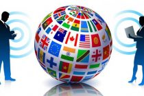 РСБУ и МСФО: сходства и различия
