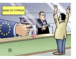 Кипрский кризис 2013