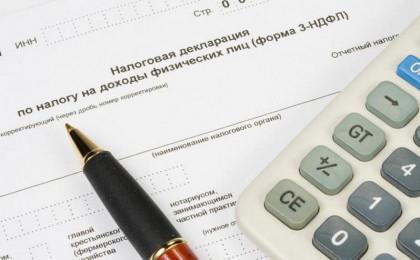 Налоговая декларация для брокерского счета