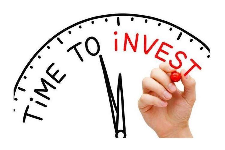 когда начинать инвестировать?