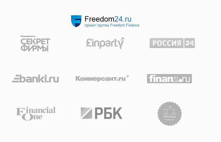 магазин акций freedom24