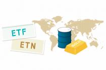 ETF против ETN