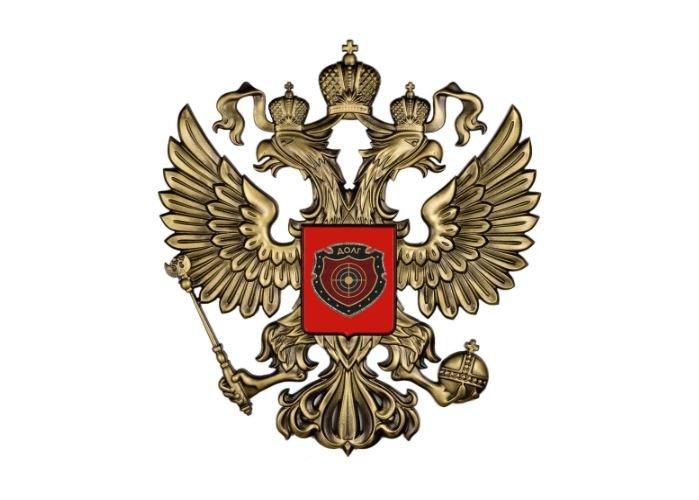 Изображение - Внешний долг россии debt_rus