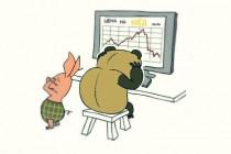 Как устроен фондовый рынок?