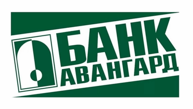 Обзор банка Авангард