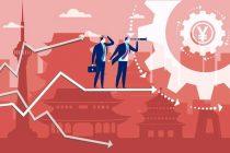 Финансовая система Китая