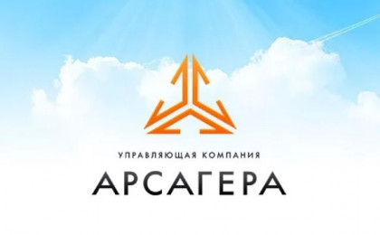 Фонд акций Арсагера: 2009-2019