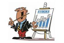 Где торгуются акции?