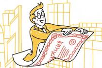 Биржевые облигации
