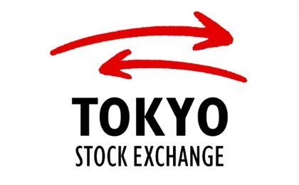 Токийская фондовая биржа (TSE)