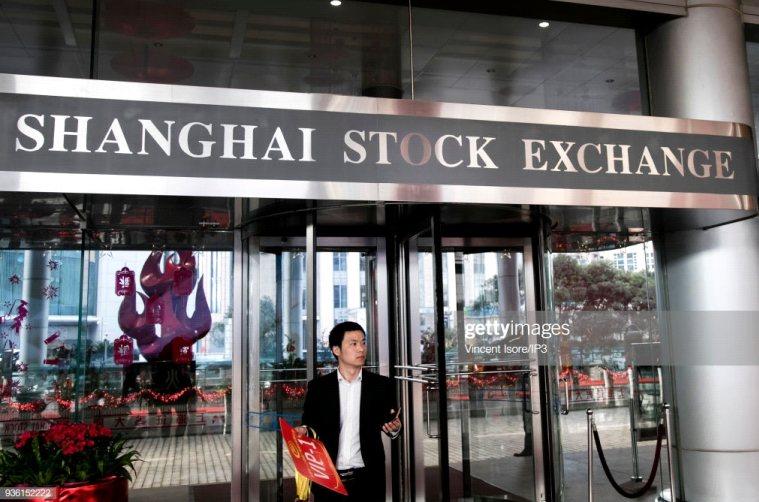 шанхайская биржа