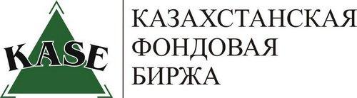 биржа Казахстана